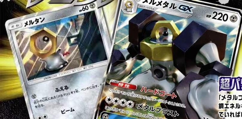 Tutti i dettagli sulle carte promozionali di Melmetal-GX e Meltan
