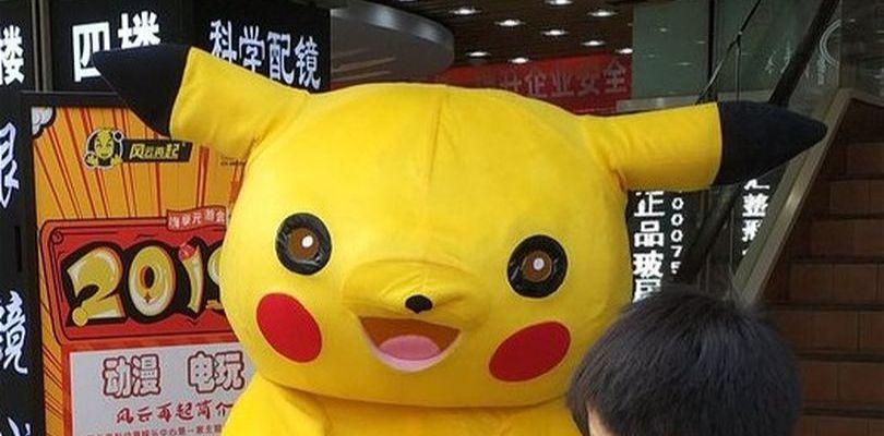 Parata non ufficiale di Pikachu in Cina: il risultato è devastante