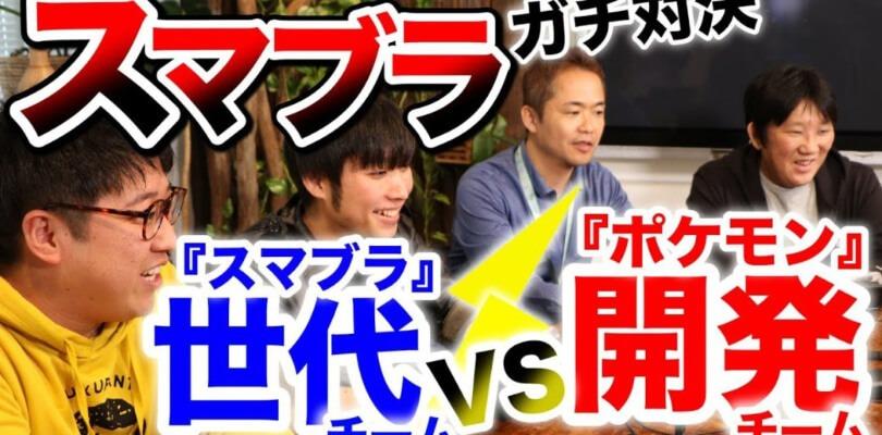 [VIDEO] L'epica sfida Game Freak vs. Team Super Smash Bros. su Nintendo 64, chi vincerà?
