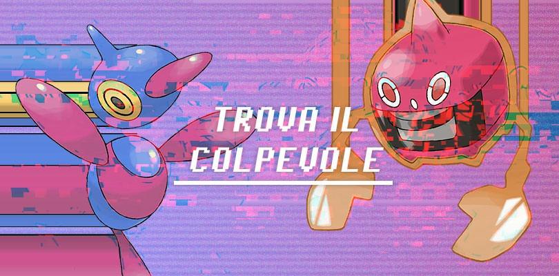 Il server di Pokémon Millennium ha avuto problemi con un Pokémon