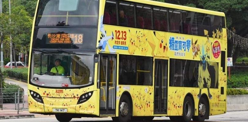 Uno speciale autobus targato Pokémon si aggira per le strade di Hong Kong