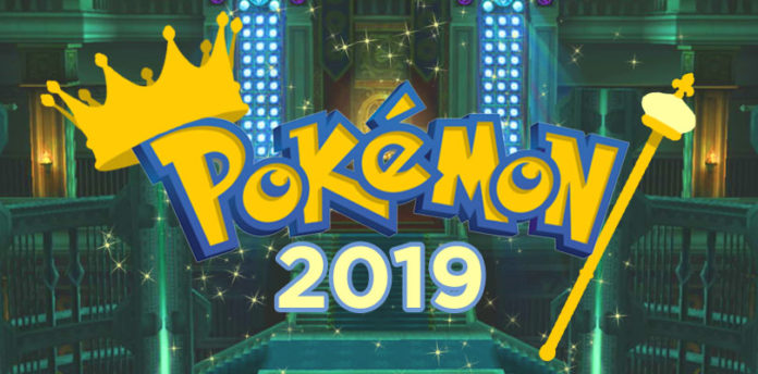 RUMOR] The eighth-generation titles are called Pokémon Crown and