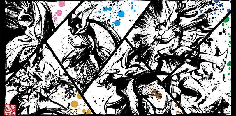 Ammira gli incantevoli prodotti Pokémon dedicati alla pittura giapponese
