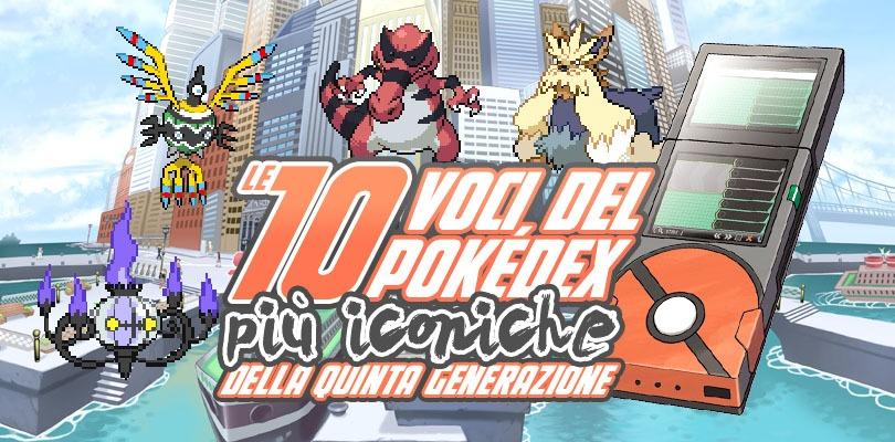 Le 10 voci del Pokédex più iconiche della quinta generazione