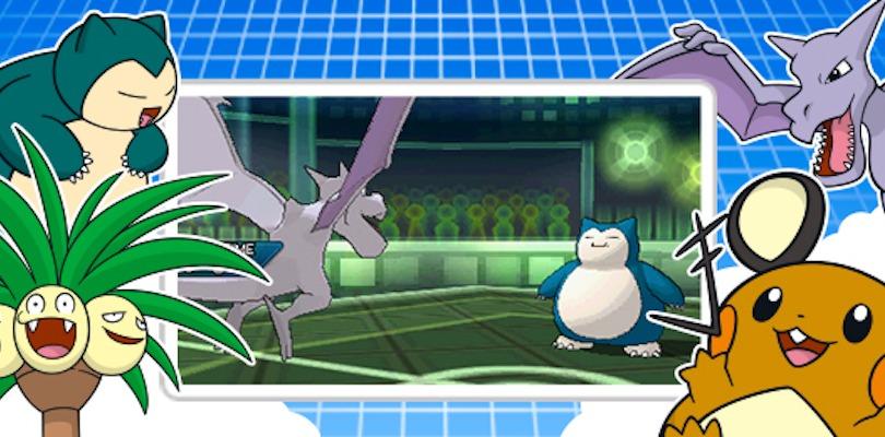 È arrivata la stagione 14 delle Lotte a Punteggio sui giochi Pokémon di settima generazione