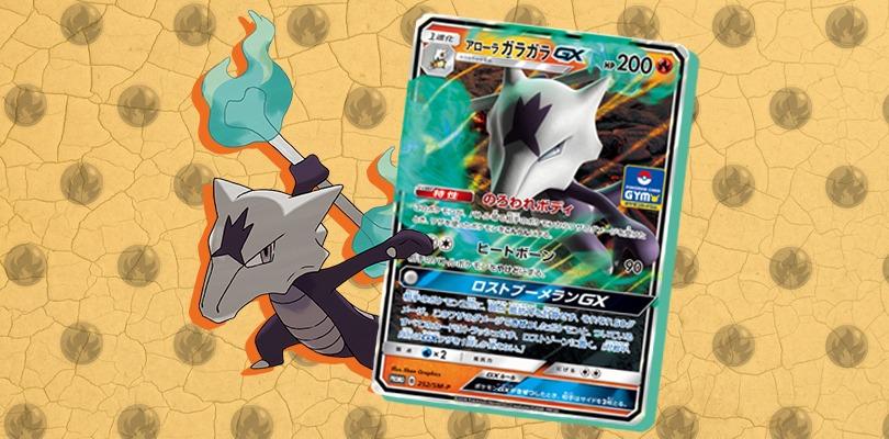 Marowak di Alola-GX Box: ecco la collezione dedicata al Pokémon Fuoco/Spettro