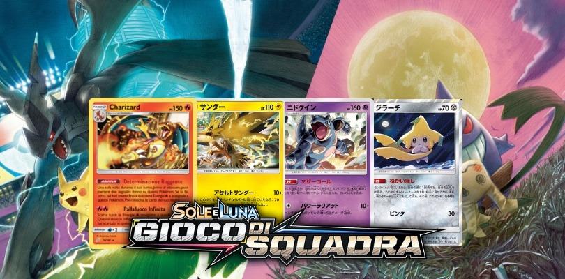 Sole /& Luna Gioco Di Squadra ® 1 Busta di Espansione ® Pokemon ® Italiano