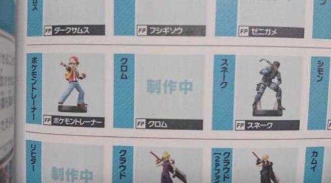In arrivo nuovi amiibo per Super Smash Bros. Ultimate