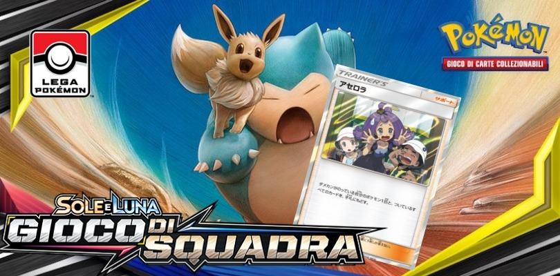 Svelate le carte promozionali della Lega Pokémon per il prossimo trimestre