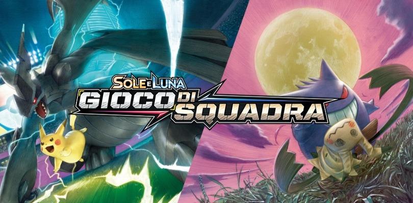 [RECENSIONE] Sole e Luna - Gioco di Squadra e gli inarrestabili Pokémon-GX ALLEATI