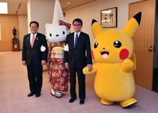 pikachu hello kitty expo osaka 2025