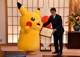 pikachu expo osaka