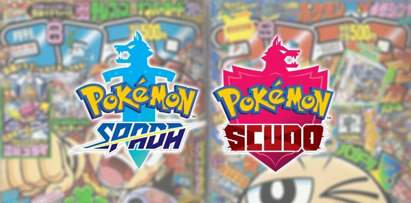 Pokémon Spada e Scudo presentati sul numero di CoroCoro di questo mese
