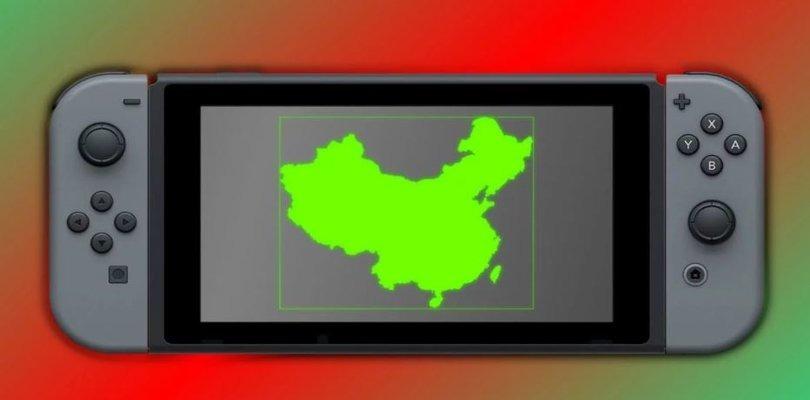 Nintendo Switch pronta a fare il suo debutto in Cina?