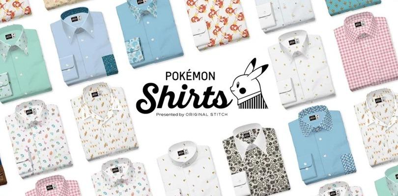 Da adesso è possibile acquistare le Pokémon Shirts in Europa e negli Stati Uniti