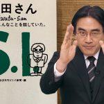 Satoru Iwata con il libro a lui dedicato