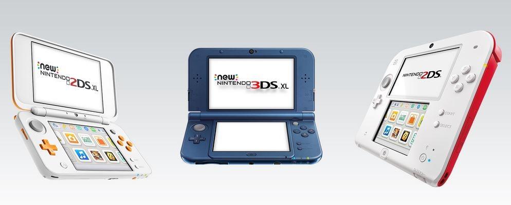 Famiglia delle console Nintendo 3DS
