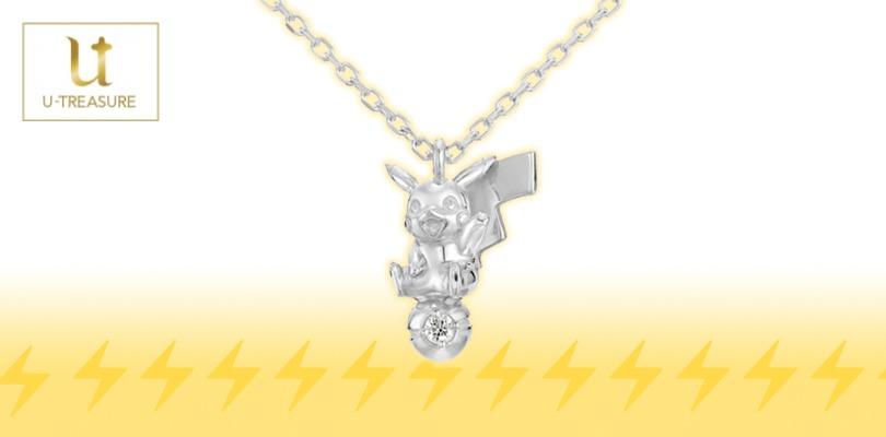 U-Treasure crea un gioiello di Pikachu seduto su una Poké Ball
