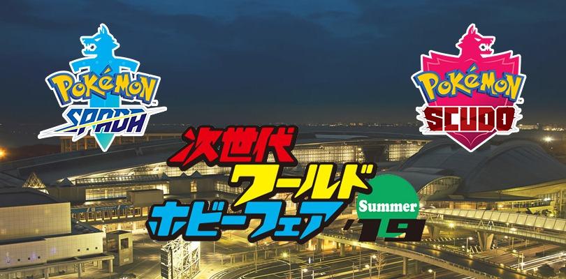 Novità su Pokémon Spada e Scudo in arrivo alla World Hobby Fair Summer 2019
