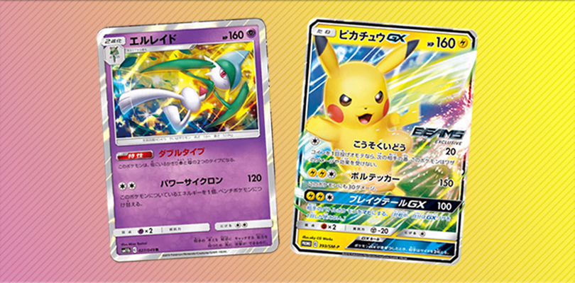 Un esclusivo Pikachu-GX e nuove carte Pokémon da Dream League