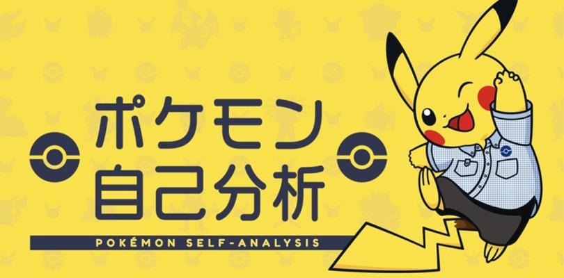 Che Pokémon sei? Scoprilo con il nuovo quiz ideato dal Pokémon Center
