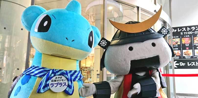 Lapras è la nuova mascotte per il turismo della prefettura di Miyagi