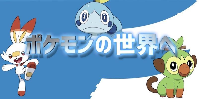 La nuova serie animata Pokémon sarà ambientata in tutte le regioni