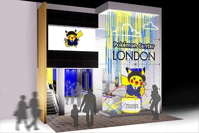 Come si presenterà la struttura del Pokémon Center nella capitale inglese.
