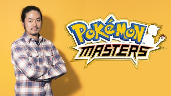 Yu Sasaki, il papà di Pokémon Masters.