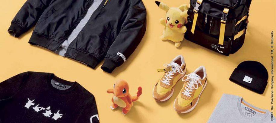 I Pokémon arrivano nei negozi di abbigliamento Celio*