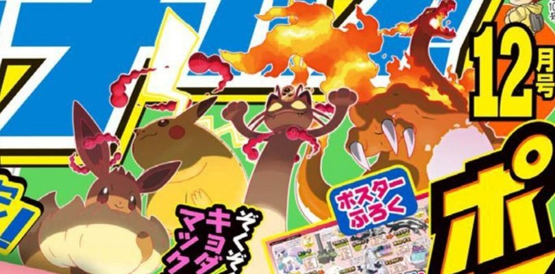 CoroCoro mostra le forme Gigamax di Charizard, Meowth, Pikachu e Eevee