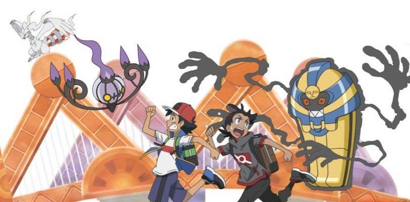 Svelate nuove illustrazioni della serie animata Pokémon