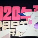 Film Pokémon 2020