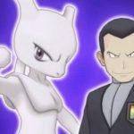 Giovanni Mewtwo Pokémon Masters