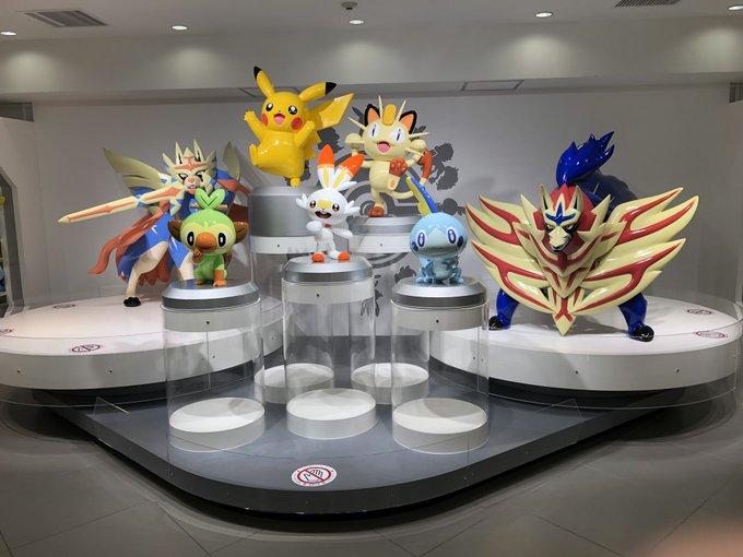 Pokémon Center Osaka a tema Pokémon Spada e Scudo