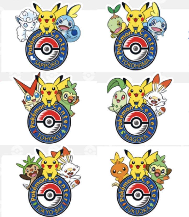 Pokémon Center Loghi