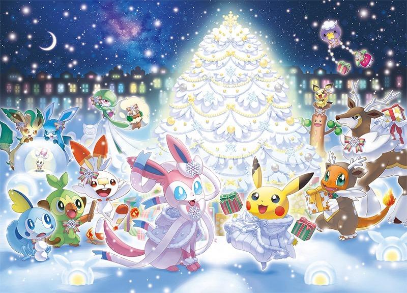 """Jingle bells"" απο τα πιο χαριτωμένα Pokemon!"