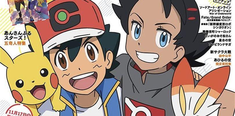 Pokémon ritorna sulla copertina del magazine Animedia dopo 22 anni