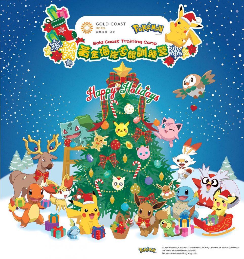 Cina Natale Pokémon
