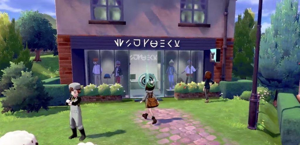 Uno dei negozi di vestiti in Pokémon Spada e Scudo