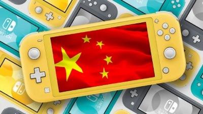 Numeri stratosferici per Nintendo Switch in Cina