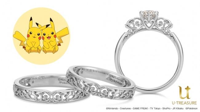 Suggellate il vostro amore con gli anelli di Pikachu