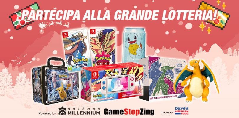 Lotteria-wp.jpg
