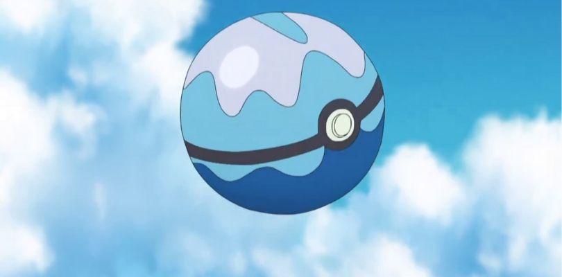 Pokémon Spada e Scudo: ecco il codice per ricevere 10 Sub Ball
