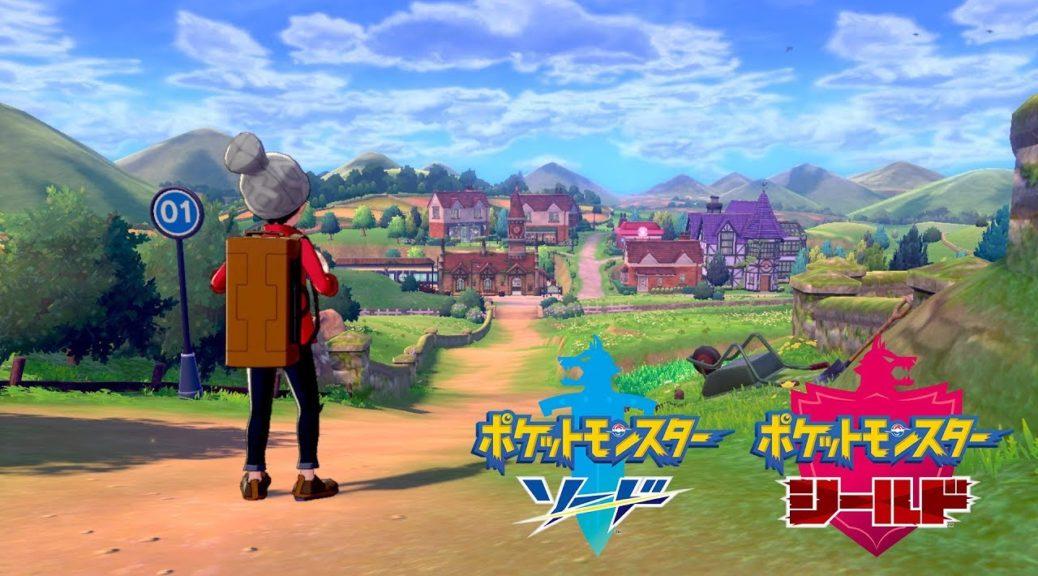 Pokémon Spada e Scudo a quota 2 milioni in Giappone e tra i più scaricati in Europa