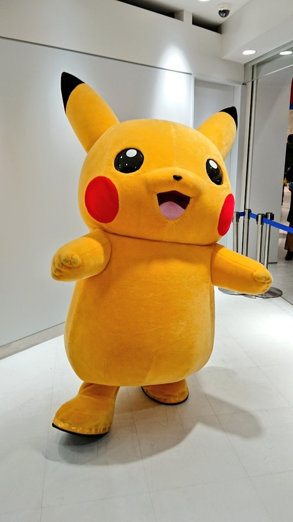 L'evento dedicato al GCC Pokémon avrà un ospite speciale, cioè Pikachu.