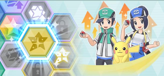 La Teca Pietra Unità di Pokémon Masters.