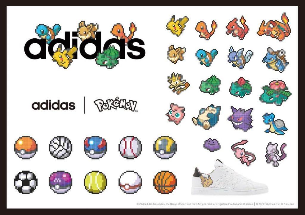 adidas Pokémon