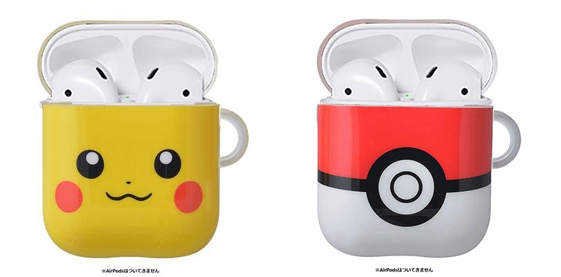 Svelate due custodie di ricarica per AirPods dedicate a Pikachu e alla Poké Ball