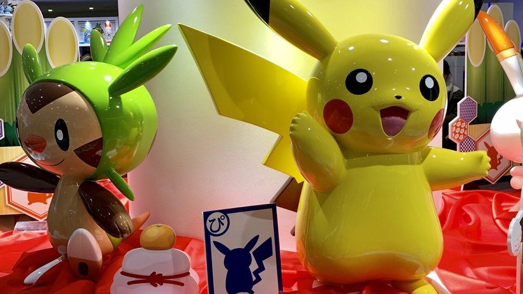 Novità nei Pokémon Center giapponesi in occasione del nuovo anno